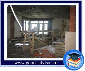 порядок ремонта квартиры